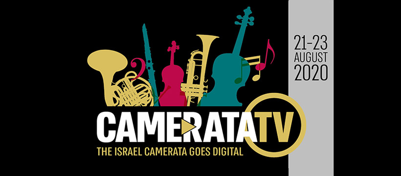 The Camerata goes digital