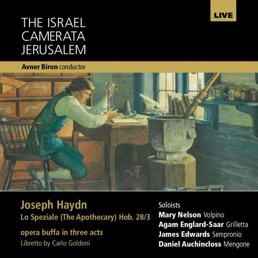 Camerata CD cover - הרוקח - יוזף היידן (Lo Speziale - The Apothecary)