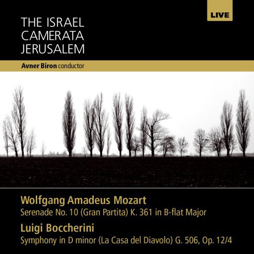 Camerata CD cover - Mozart & Boccherini - The Israel Camerata Jerusalem - Live