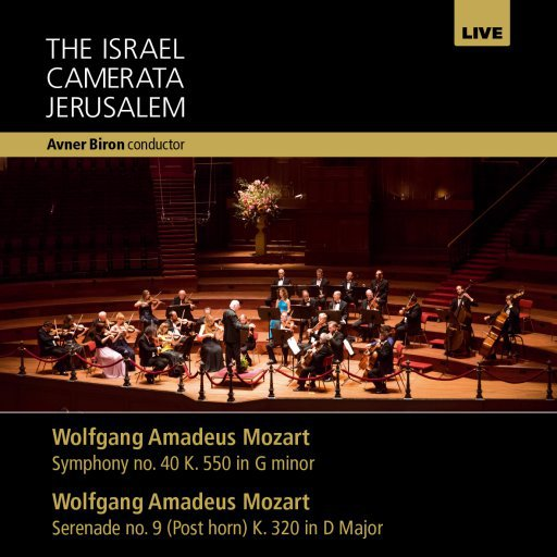 Camerata CD cover - מוצרט - סימפוניה מס' 40, סרנדה מס' 9