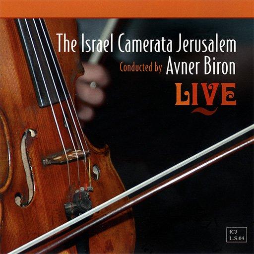 Camerata CD cover - The Israel Camerata Jerusalem Plays Handel, Vivaldi and more