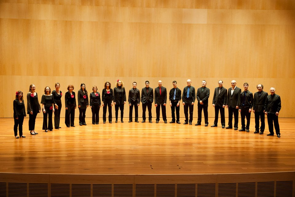 The Israeli Vocal Ensemble