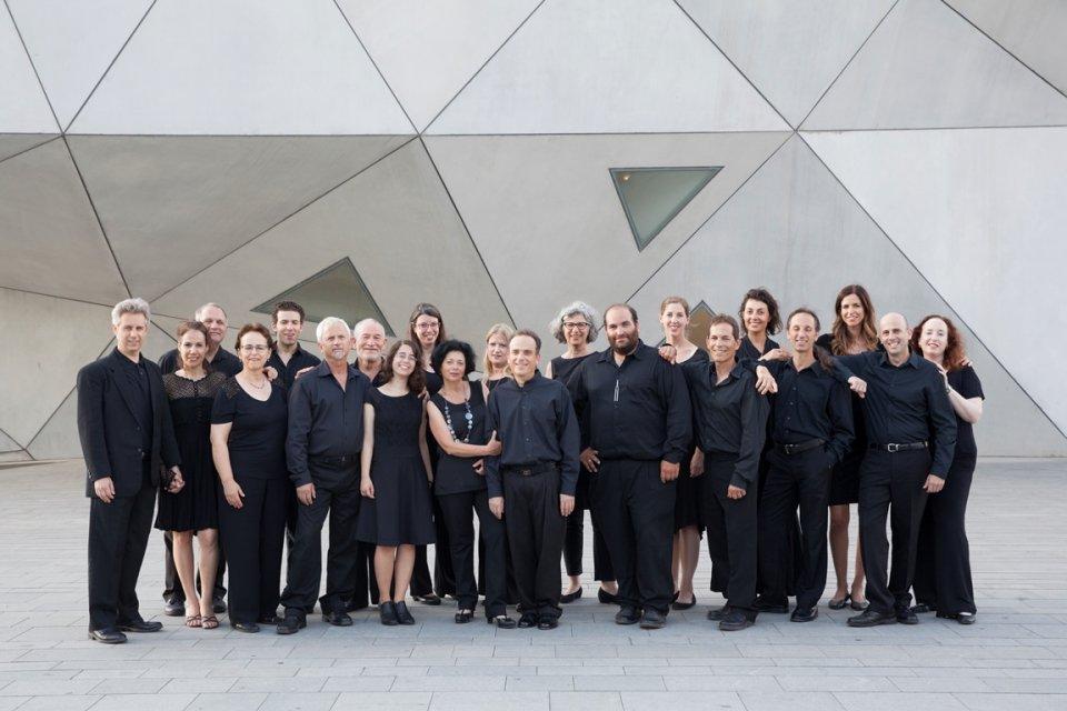 The Gary Bertini Israeli Choir